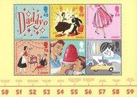 英属泽西岛邮票 1950年代的流行文化 小型张