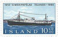 Island AFA 378