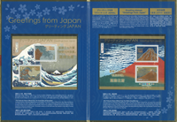 Japan - Greetings 2016 - Postfrisk miniark i specialmappe
