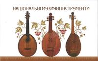 Ukraine - Europa 2014 Musikinstrimenter - Postfrisk hæfte
