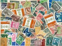 Bulgaria - Duplicate lot