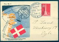 Greenland - Lot