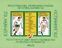 Bulgaria - World Cup football 1982 - Mint souvenir sheet