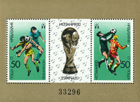 Bulgaria - World Cup football 1982 - Mint souvenir sheet