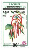 Comorerne - YT PA80