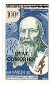 Comores PA82