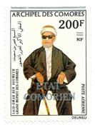Comores PA89