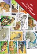 50枚不同皮毛动物专题盖销票 - 2002年邮折