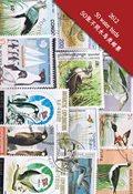 50枚不同水鸟专题盖销票