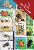 50枚不同昆虫专题盖销票