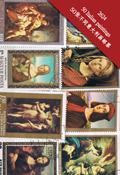 50 Italienske malerier