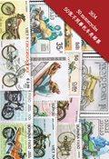 50枚不同摩托车专题盖销票