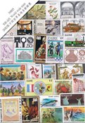 500枚不同世界各地邮票, 新票