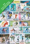 100枚不同有关冬季奥运会专题盖销票