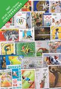 100枚不同夏季奥运会专题盖销票