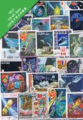 100枚不同有关太空邮票专题盖销票