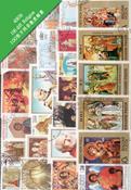 100 枚不同有关宗教专题的盖销票