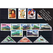 20套不同蒙古新票套票 ,约 120枚邮票