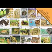 200枚不同野生动物盖销票