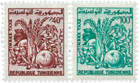 Tunisie - YT 82-83 timbres service neuf