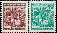Tunesien - YT 82-83 tjenestemærker postfrisk