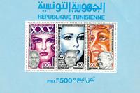 Tunesië - YT 19 - postfris