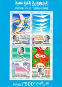 Tunisie - YT 18 neuf