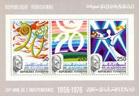Tunisie - YT 14 neuf