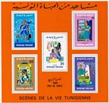 Tunisie - YT 12 neuf