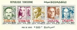 Tunesien - YT 10 postfrisk