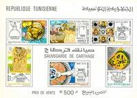 Tunesien - YT 9 postfrisk