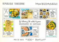 Tunisie - YT 9 neuf