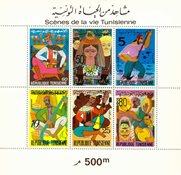 Tunesien - YT 8 postfrisk