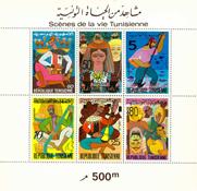 Tunisie - YT 8 neuf
