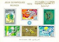 Tunisie - YT 7 neuf