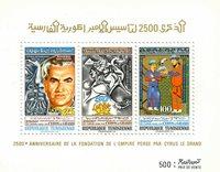 Tunesien - YT 5 postfrisk