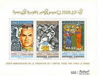 Tunisie - YT 5 neuf