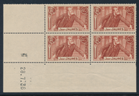 France 1936 - YT 318 CD - Mint