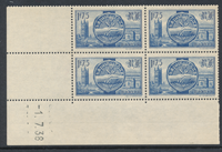 France 1938 - YT 400 CD - Mint