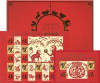 Singapore - YEAR OF THE MONKEY / MY S *MS - Postfrisk miniark