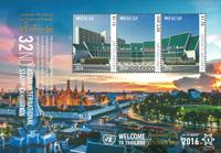 United Nations - Exhibition Bangkok 2016 - Mint souvenir sheet, limited quantity