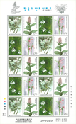 South Korea - Orchids 2001 - Mint 20-sheet