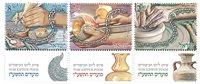 以色列邮票 赎罪日:来自赎罪日的赞美诗 套票3枚