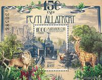 Ungarn - Zoologisk og botanisk have - Postfrisk miniark