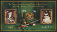 Hungary - Karoly Koronazas - Mint souvenir sheet