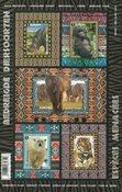 比利时邮票濒于灭绝的动物 小全张 外国邮票 邮票收藏 新邮