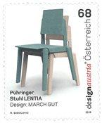 奥地利邮票 设计系列--轮蒂亚木椅子 1枚