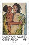 奥地利邮票 奥地利现代艺术系列—科罗曼·莫泽的《情侣》