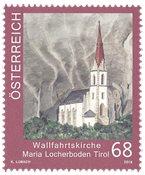 奥地利邮票,《奥地利教堂》系列--洛克博登圣母教堂 1枚