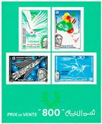 Tunesia - YT 21a imperforado nuevo